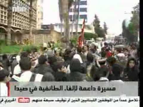 Mosaic News - 03/08/11:  Libyan Rebels Reject Talks