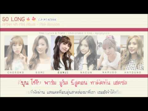 [Karaoke - Thaisub] Apink - So Long