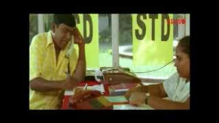 Vadivelu Pandiyarajan Telephone Comedy