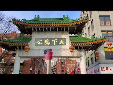 Chinatown Boston, Massachusetts - YouTube