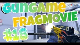 CRITICAL OPS GUNGAME FRAGMOVIE #18