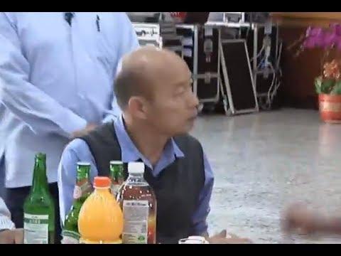 高雄市長韓國瑜出席高雄市農會各界慶祝農民節表彰大會
