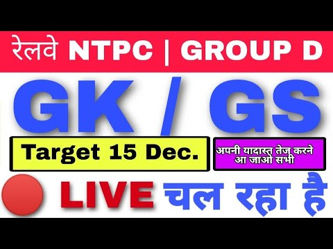 #Gk/Gs Questions #Live For RRB NTPC,GROUP D EXAMS | India Gk
