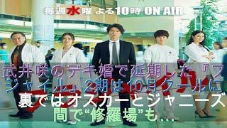 昨年9月にEXILEのTAKAHIROと電撃結婚した武井咲。そのときすでに妊娠中...