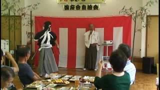 敬老行事で「剣舞」と「居合」を組み合わせて、より力強く見えるように...