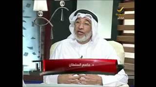 لماذا تم حلّ جماعة الإخوان المسلمين في قطر؟.