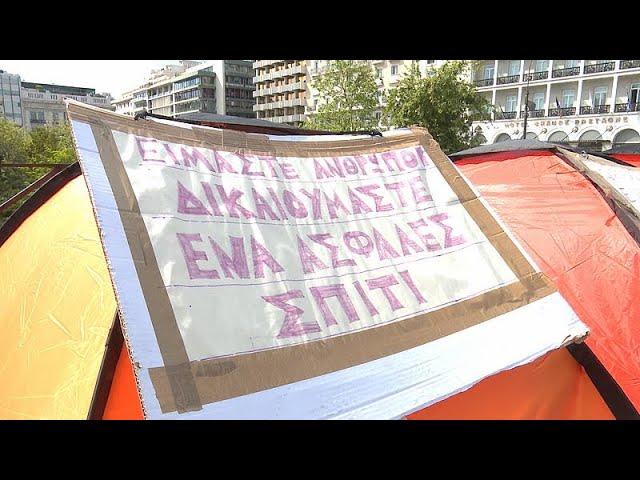 <span class='as_h2'><a href='https://webtv.eklogika.gr/skines-me-prosfyges-kai-metanastes-stin-plateia-syntagmatos' target='_blank' title='Σκηνές με πρόσφυγες και μετανάστες στην Πλατεία Συντάγματος…'>Σκηνές με πρόσφυγες και μετανάστες στην Πλατεία Συντάγματος…</a></span>