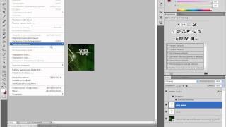 Делаем отражение текста (Видео урок по фотошопу)