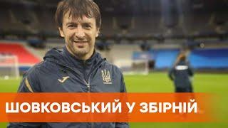 Возвращение в 45 лет Шовковский снова будет играть за сборную Украины против Франции
