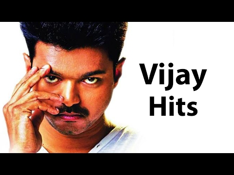 Vijay Super Hit Collection Songs | Vijay Hits | Audio Jukebox
