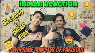 indian-reaction-on-imran-khan-biography-pm-of-pakistan