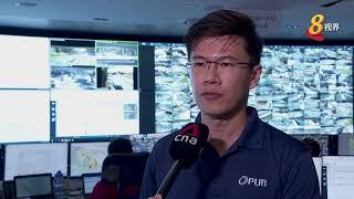 公用事业局:新雷达系统测雷阵雨 更快速应对水灾