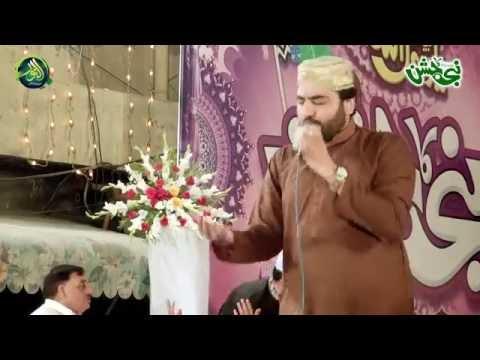 Allah Hoo Allah, Sohna Ay Darbar Madiny Wale Da By Shakeel Ashraf Qadri - Nabi Ka Jashan 2016
