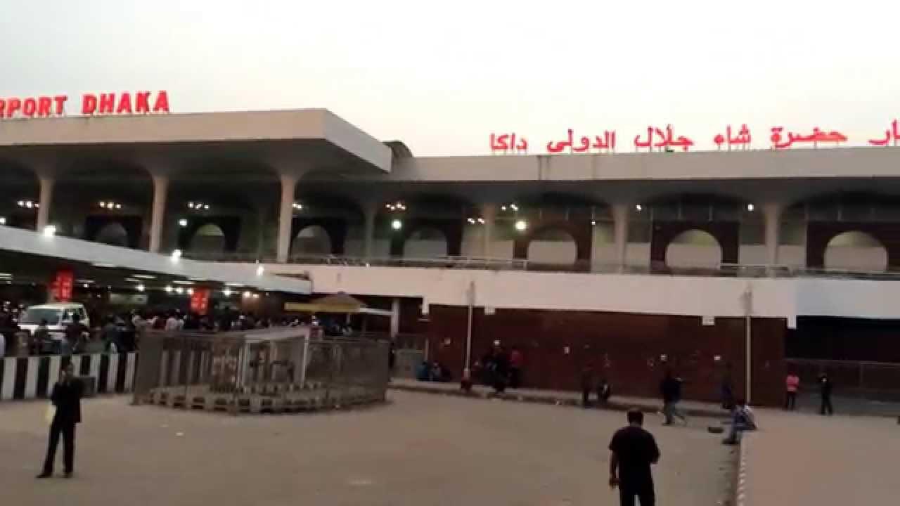 hazrat shahjalal rh airport in dhaka