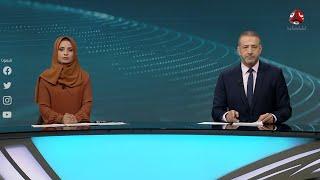 اخر الاخبار |  27 - 09 - 2020 | تقديم هشام جابر وصفاء عبدالعزيز | يمن شباب