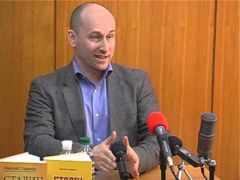 Николай Стариков. Институт журналистики. Киев 14.03.2013