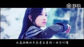 Victoria x Li Luo Ice Fantasy 幻城 fanmade