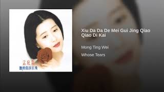Xiu Da Da De Mei Gui Jing Qiao Qiao Di Kai