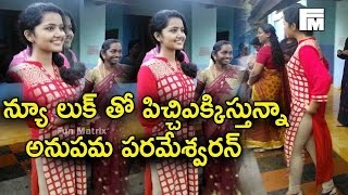 Anupama Parameshwaran goes full Glamour | Shatamanam Bhavati Actress | Fun Matrix