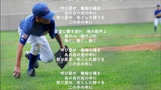 永井龍雲・・蘇る夏 アルバム「激流」(1997-4-19)より ご存知のように...