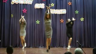 Танец «Вог»