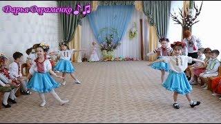 Танок дівчат на 8 березня Весела хмаринка
