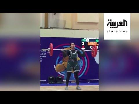 صباح العربية | العنود الخليفي سعودية ترفع الأثقال وتحلم بالألمبياد  - 12:06-2020 / 7 / 14