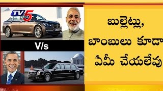 Modi Car vs Obama car | Specifations Of 2 Cars : TV5 News