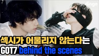 GOT7'S DANCING THAT MAKES YOUR HEART FLUTTER -AURA- Behind The Scenes| Dingo Music