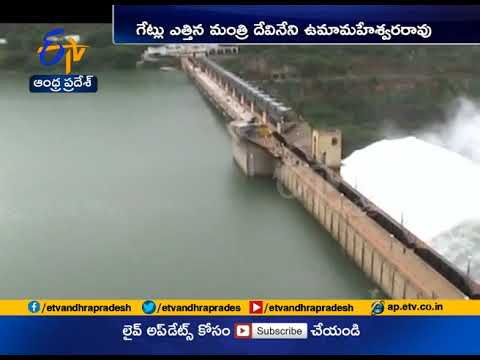 Srisailam Project Water Level Reaches 882 Ft