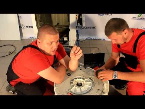 Замена подшипников в стиральной машине Bosch Siemens | Master-plus.com.ua