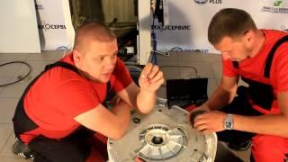 Замена подшипников в стиральной машине Bosch Siemens | Master-plus.com.ua(Подробное видео замены подшипников в стиральной машине Siemens (полный аналог Bosch). Так же во второй половине..., 2014-07-01T14:22:33.000Z)