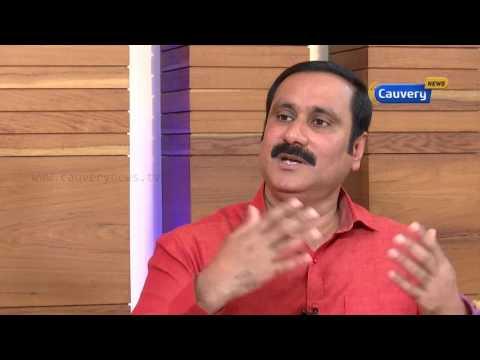 Anbumani Ramadoss says Sasikala can't get a single vote | Kelvi Kalam