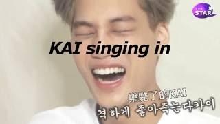 Download Video EXO KAI singing in ENGLISH [compilation] | jONGinKAI MP3 3GP MP4