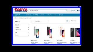 好市多賣起iphone 價格比蘋果官網便宜近2000元