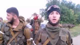 Чеченцы готовятся к Атаке на Аэропорт Донецка !Чеченцы на Украине!