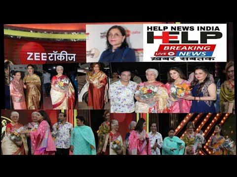 2019 MARATHI TARAKA AWARD kangna Rekha,Asha, jeenat aman,jaya prda,vahida rehman,helen,sara ali khan thumbnail