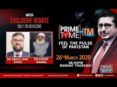 Prime Time with TM - Thursday 26th March 2020