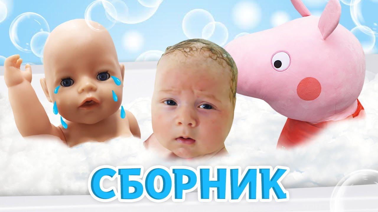 Маша Капуки и Свинка Пеппа ухаживают за малышами в шоу Мамина школа — Сборник для детей