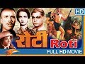 Roti (1942) Hindi Full Length Movie || Chandramohan, Sheikh Mukhtar, Sitara Devi || Hindi Old Movies