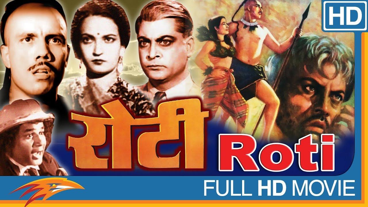 Roti 1942 Hindi Full Length Movie  Chandramohan -7829