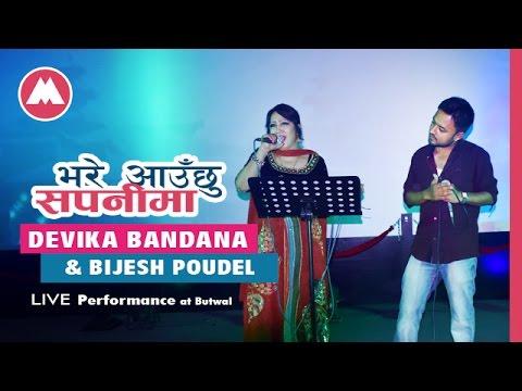 Bhare Aauchu Sapanima LIVE Performance by Devika Bandana and Bijesh Poudel