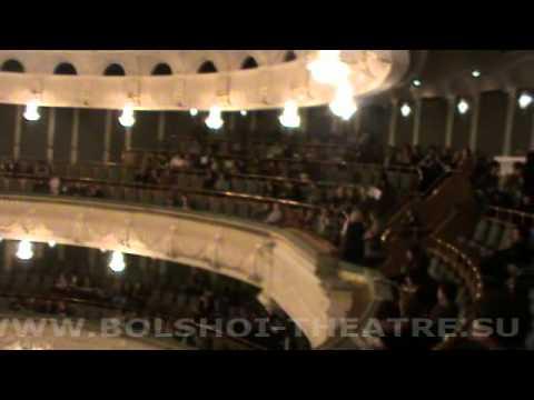 Хатоб схема большого зала фото 548