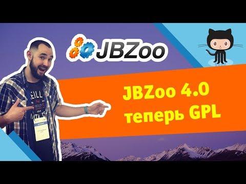 Конструктор контента JBZoo: теперь с открытым кодом. Судьба проекта
