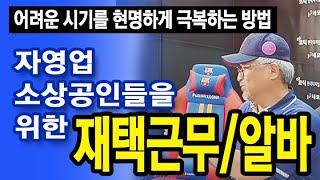 """""""인연플랫폼"""" 무료회원 가입 방법! …"""