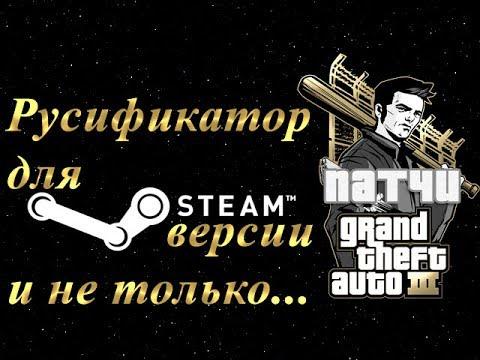 Русификатор steam версии gothic 3