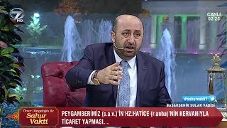 Ömer Döngeloğlu İle Sahur Vakti - 1 Haziran 2018