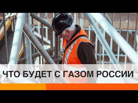 Проблемы с нефтью и газом: коронавирус добьет экономику России?