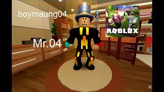 Come and play with me in roblox now!!!