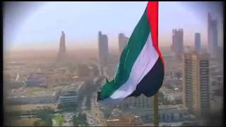 UAE National Day Song 2014...